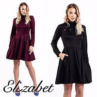 Женское модное платье  ЗБ5080, фото 1