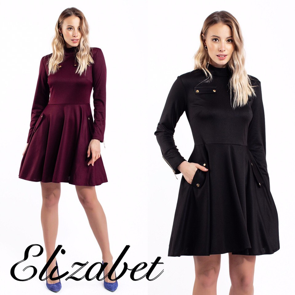 Женское модное платье  ЗБ5080