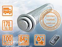 Рекуператор CLIMTEC РД-150 СТАНДАРТ - для помещения до 40 м2