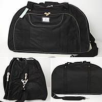 Большая черная дорожная сумка 60*35*40 см