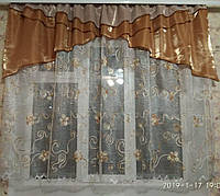 """Кухонная занавеска """"Мальвина""""  на карниз 2 м, фото 1"""