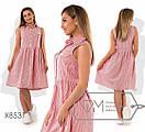 Льняное летнее платье большого размера миди длиной без рукавов fmх8530, фото 2