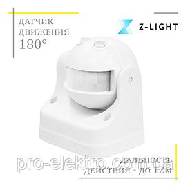 ДАТЧИК ДВИЖЕНИЯ Z-LIGHT ZL8002 WH БЕЛЫЙ