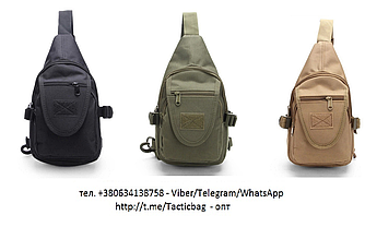 Тактическая,городская сумочка через плечо Оптом