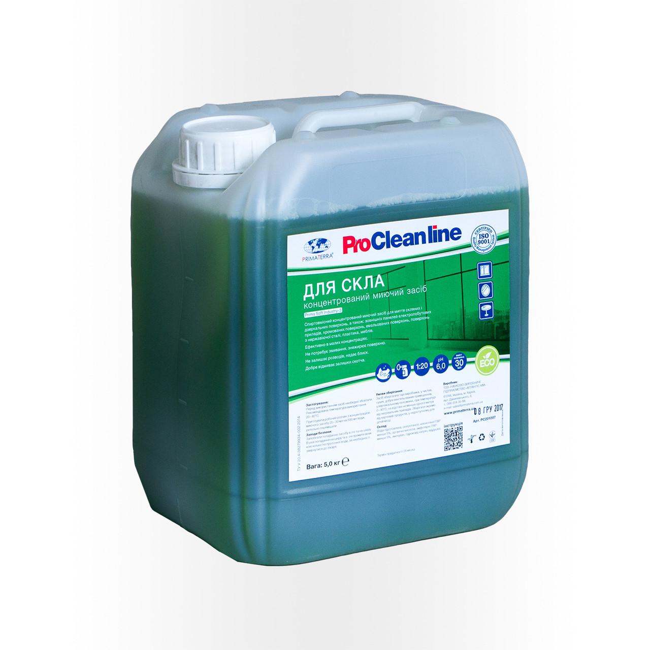 Моющее средство для стекол и зеркал, концентрат (1/16), PRIMATERRA Industry-3 (5кг)