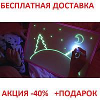Набор для творчества Рисуй светом А4, планшет для рисования в темноте А4