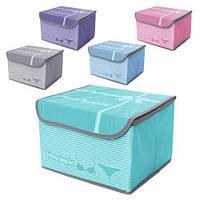 Ящик для хранения вещей 25*20*17 см (15757) ПВХ