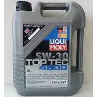 (+ПОДАРОК) Масло моторное Liqui Moly Top Tec 4600 5W-30 5л lm 8033 (CNG/LPG) Для ГБО двигателей на газу