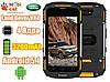 Защищенный противоударный и водонепроницаемый смартфон Land Rover Guophone V88 Pro 2/16Gb 15Mp IP68 - Фото