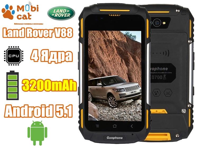 Защищенный противоударный и водонепроницаемый смартфон Land Rover Guophone V88 Pro 2/16Gb 15Mp IP68