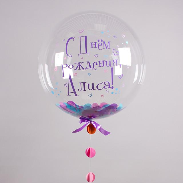 кульки баблс