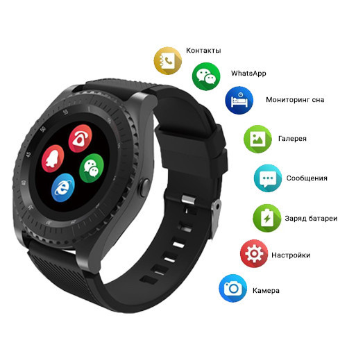 Smart годинник Z3