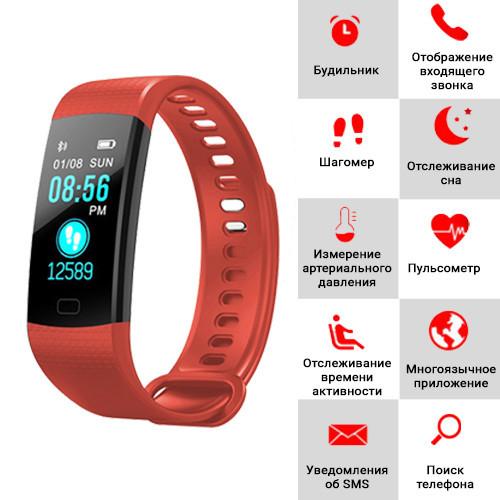 Фитнес-браслет Y5 (Красный)
