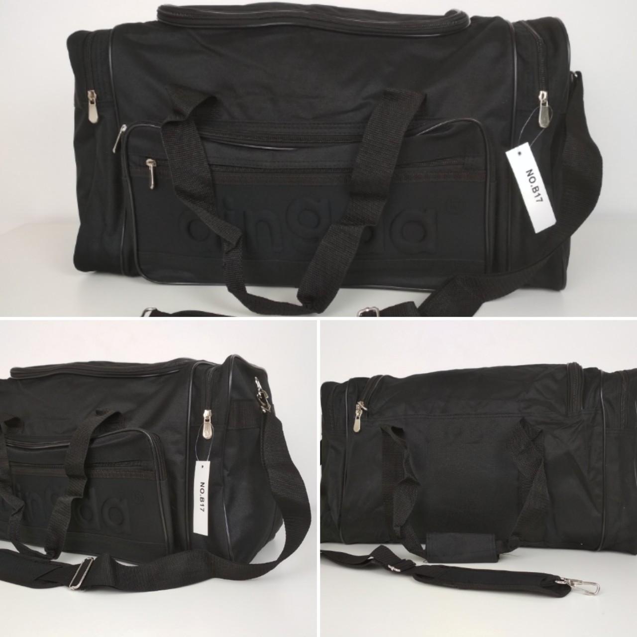Черная спортивная сумка с плечевым ремнем 55*25*30 см