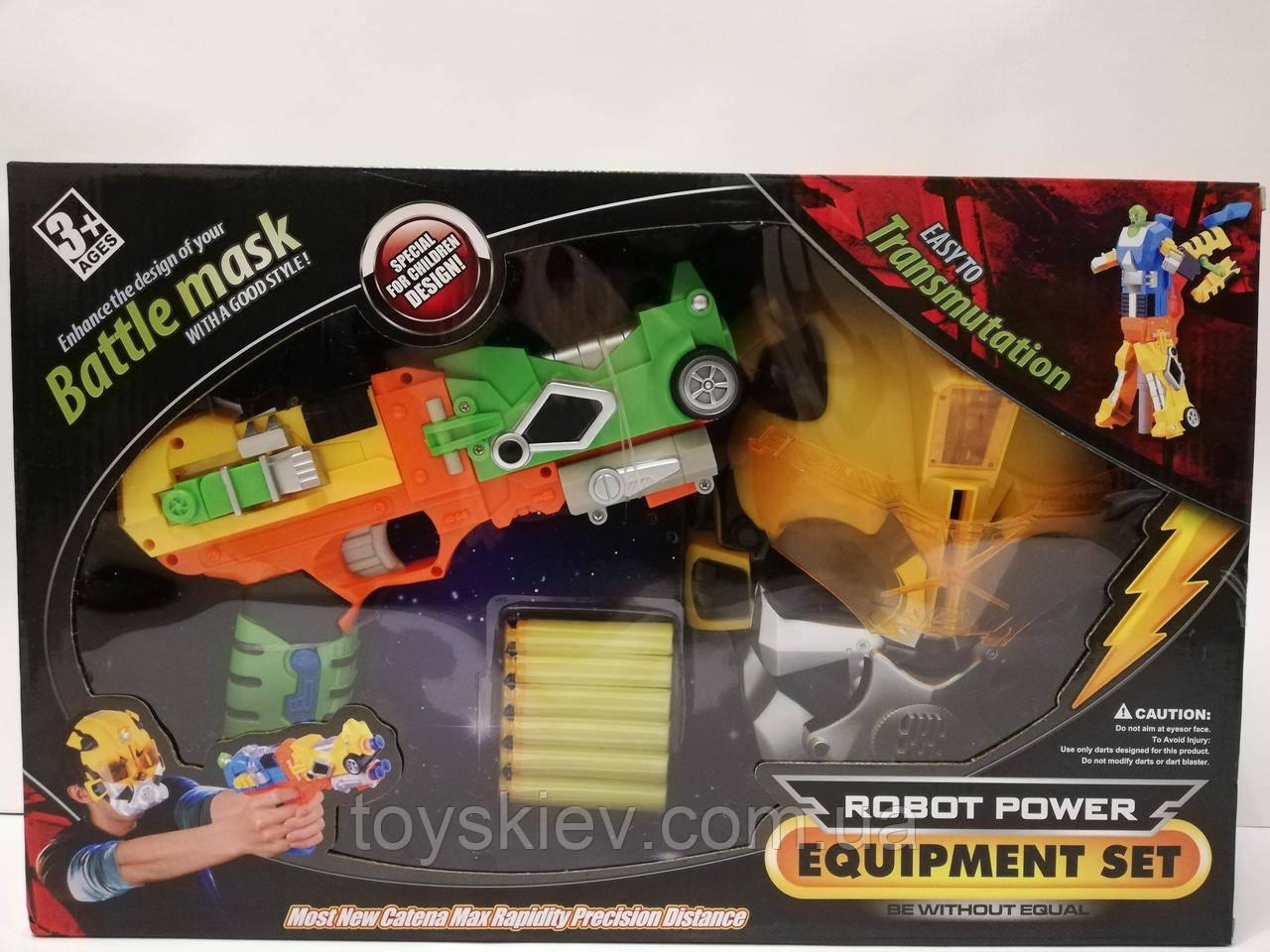 Пистолет-трансформер с маской, мягкие патроны Nerf, маска светится, в коробке.