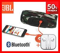 Колонка JBL Charge 3+ Bluetooth портативная камуфляж + подарок!
