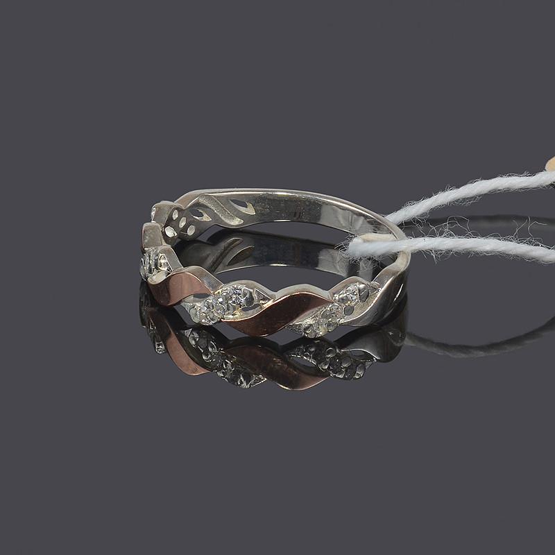 Серебряное кольцо с золотыми вставками Веночек