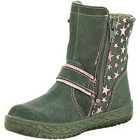 Скидки на Дитяче взуття в Украине. Сравнить цены 63b380bee8117