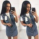 Женская джинсовая жилетка на пуговицах 40zil20, фото 2