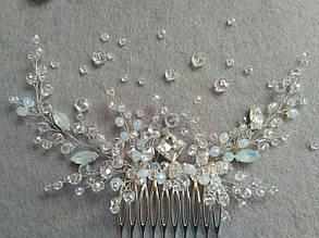Свадебный гребень, украшение в причёску невесты, хрустальная веточка