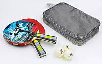 Набір для настільного тенісу GIANT DRAGON KARATE, деревина, 2 ракетки, 3 м'ячі з чохлом (MT-6546)