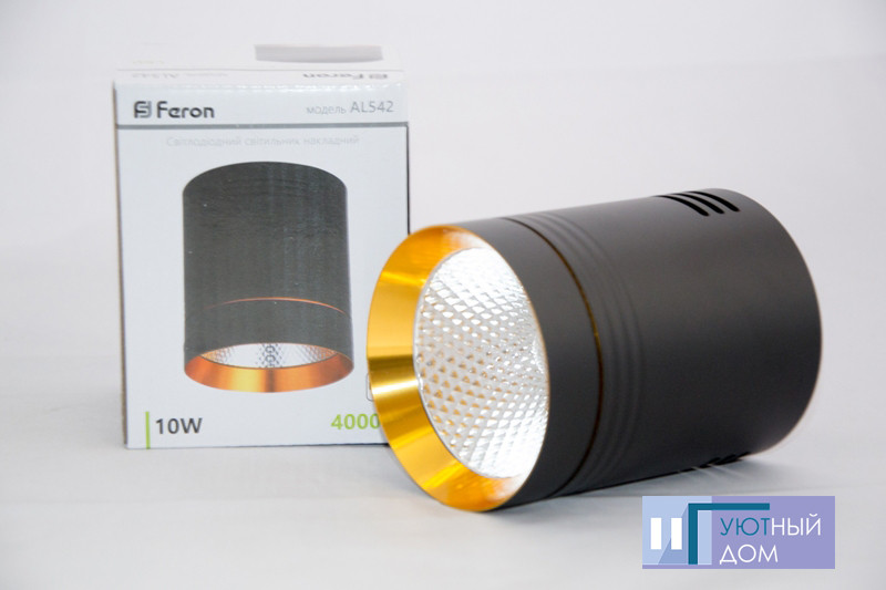 Світлодіодний світильник Feron AL542 COB 10W чорний+золото