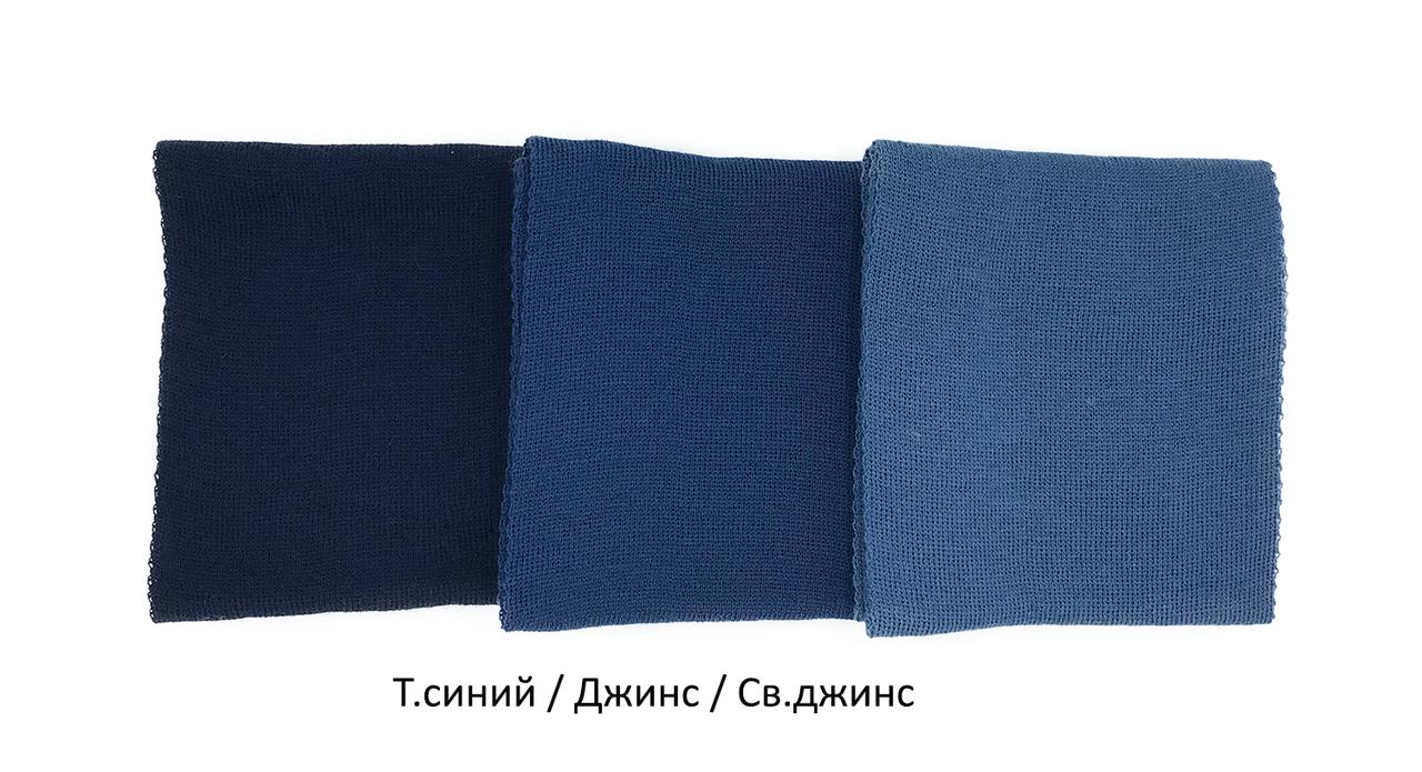 Вязаный однотонный шарф. Сделайте комплект сами! Есть металлик, электрик