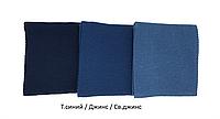 Вязаный однотонный шарф. Сделайте комплект сами! Есть металлик, электрик, фото 1