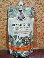 Сибирский ШАМПУНЬ укрепление и рост волос на основе Чёрного мыла Агафьи 37 трав для всех типов волос, 500 мл.