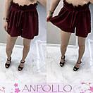 Свободные летние женские шорты в расцветках 17jus105, фото 4