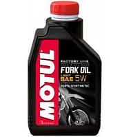 Вилочное масло Motul Fork Oil light Factory Line 5W 1л