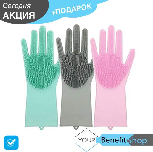 Многофункциональные силиконовые перчатки для мытья и чистки MAGIC SILICONE GLOVES