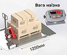 Весы наездные 4BDU600Н-1012-Б «Бюджет», фото 8