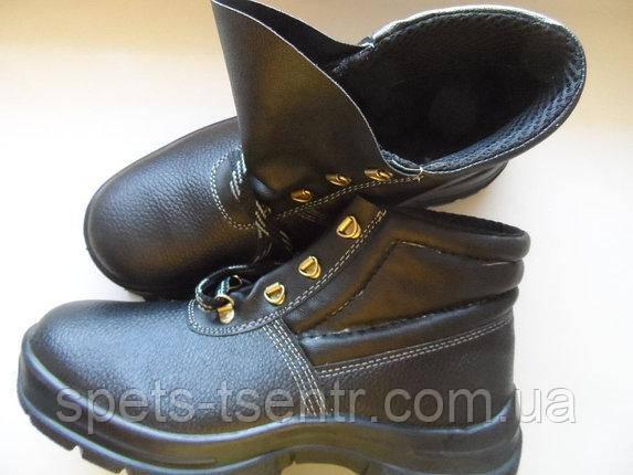 Рабочие ботинки на ПУП подошве без металлического подноска