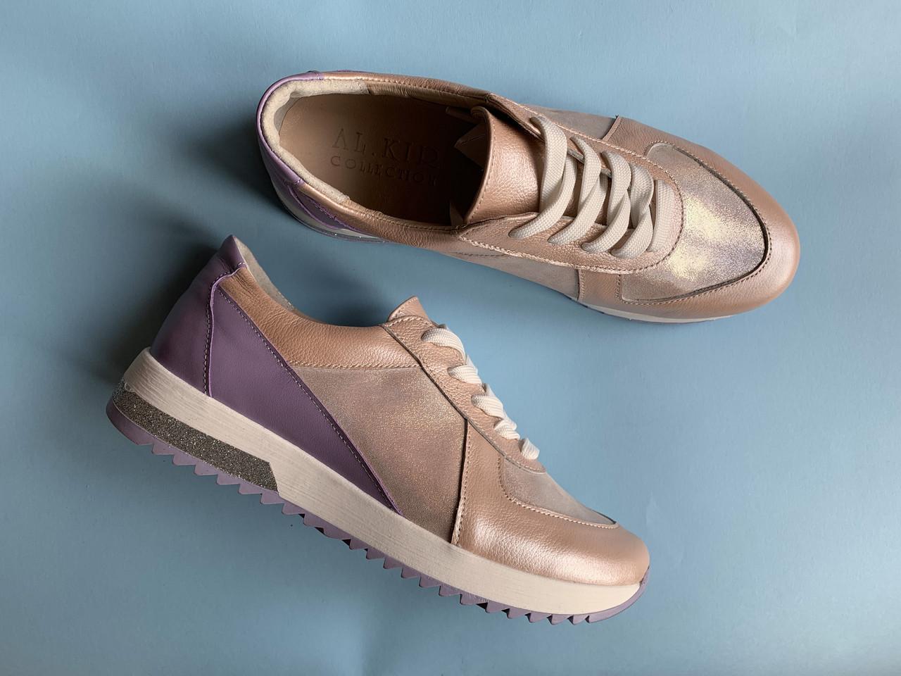 Кроссовки №471-16 пудра перл+ лиловая кожа+ пудра сатин (омега 2 бел лилов след)