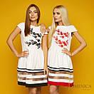 Летнее платье с юбкой-солнце и сеткой 31plt1590 630, фото 2
