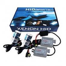 Xenon Hid H1 (6000K)