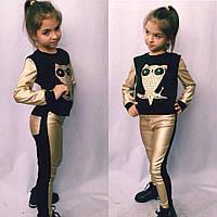 Детский модный костюм МР718