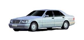 Mercedes Benz S4 (W140) (1991 - 1998)