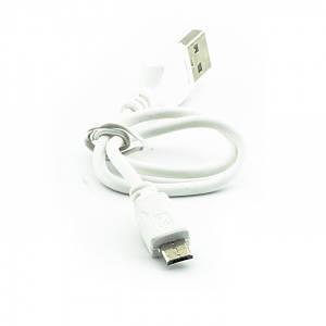 Якісний короткий кабель USB - micro USB для зарядки телефонів, планшетів, Power Bank