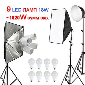 . Комплект 1620 Вт LED-постоянного света для блога, документов, товаров 9L-SB70100Ad2-pll