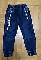 Брюки под джинс для мальчиков оптом, Grace, 98-128 см,  № B82534, фото 1