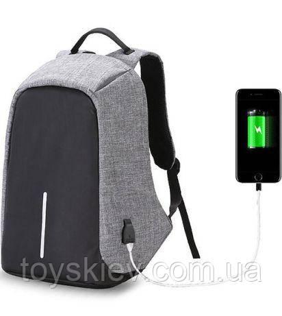 Рюкзак Антивор В Стиле Bobby XD Design с USB зарядкой