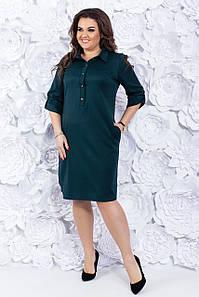 Платье рубашка женская 54 р