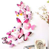 Наклейки на стену Бабочки Радуга 3D 12 шт. розовые