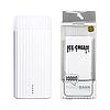 PowerBank Remax Proda PPL-18 Ice Cream 10000mAh White