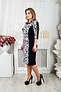 Плаття великого розміру Агава 3/4 кольорова пінка, фото 2