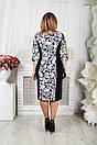 Плаття великого розміру Агава 3/4 кольорова пінка, фото 3
