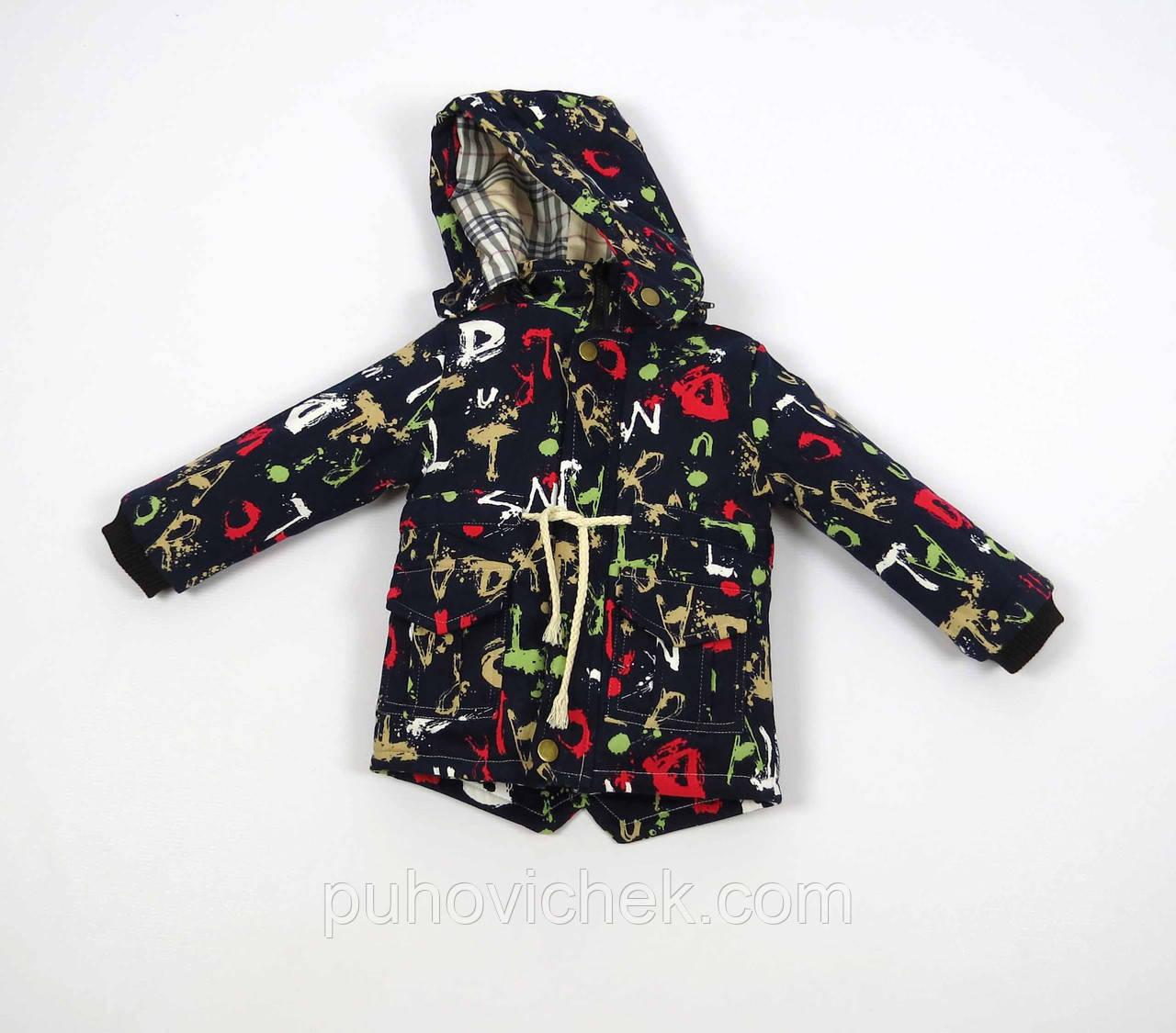 Детская куртка парка для мальчика демисезнная размер 98-122