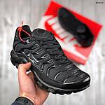 Мужские кроссовки Nike Air Max TN Plus (Черные), фото 3
